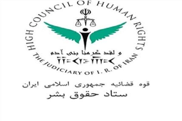 انتقاد از سکوت سازمانهای حقوق بشری در قبال حادثه تروریستی اهواز