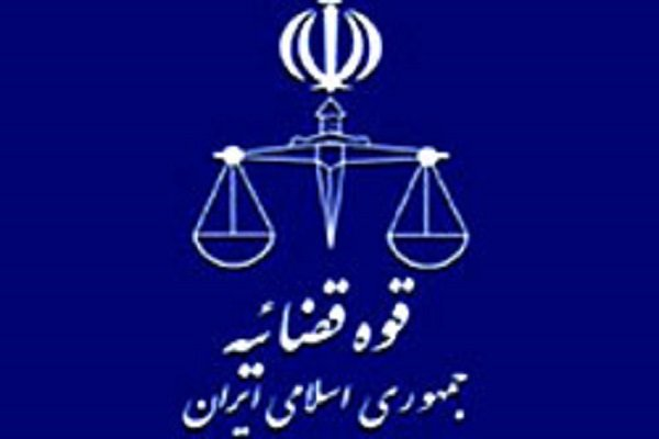 زیرساخت سامانه احراز هویت برخط افتتاح شد
