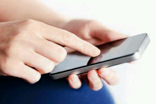 رای دیوان عدالت اداری در رابطه باتعداد ارسال پیامک به مشتریان