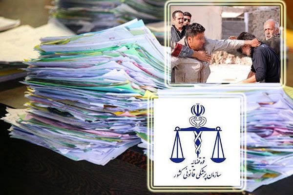 افزایش ۵ درصدی مراجعین به پزشکی قانونی تهران  به دلیل نزاع