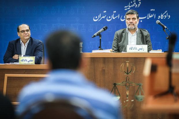 آغاز نهمین جلسه رسیدگی به اتهامات باقری درمنی