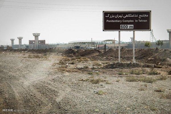 مشکلات آب مجتمع ندامتگاه تهران بزرگ بررسی شد