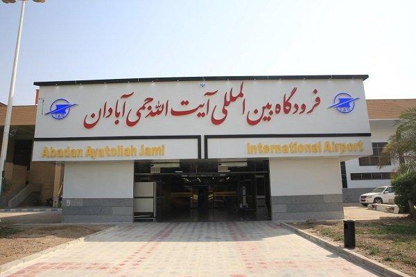 مدیر بازداشتی فرودگاه آبادان برکنار شد/ سرپرست جدید در راه آبادان