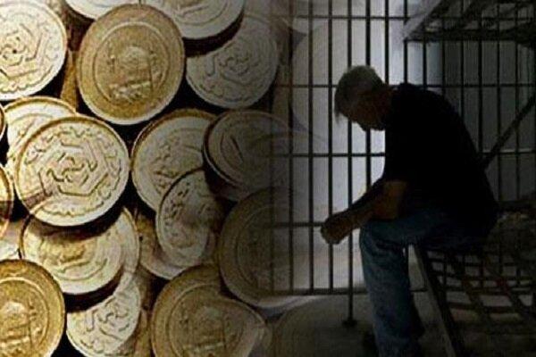 ایا امکان توقیف ملک در فرایند اجرای پرداخت مهریه وجود دارد؟