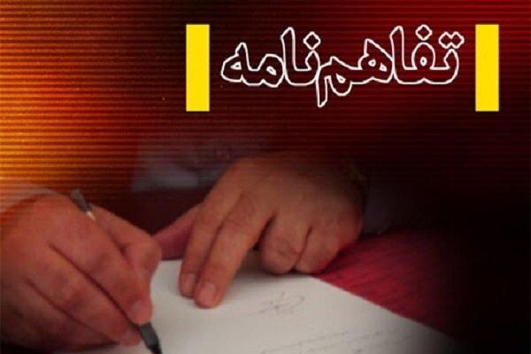 امضای تفاهمنامه دیوان عدالت و ستاد حقوق بشر