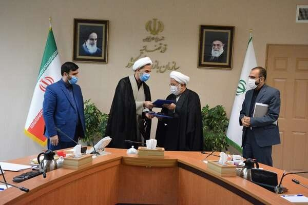 سازمان بازرسی و دیوان عدالت اداری تفاهم نامه همکاری امضا کردند